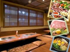 焼肉 創作韓国料理 韓国さくら亭 西大路 本店の写真