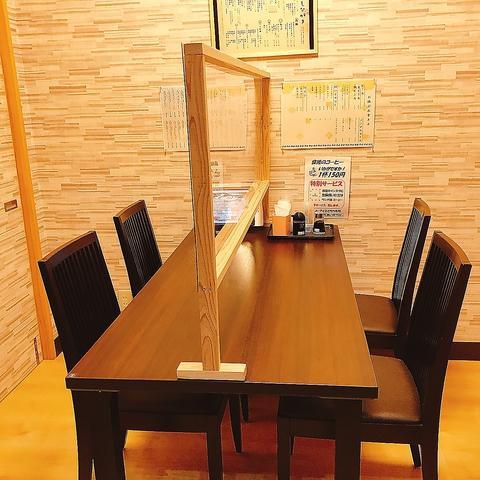 【3密回避◇個室確約】お席のみご予約となります!