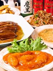 ニュー雅園のおすすめ料理1