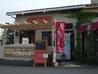 モッチモパスタ 十川店のおすすめポイント1