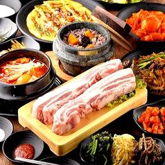 熟成肉専門店 ヨプの王豚塩焼 GEMS新橋店のコース写真