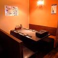 ゆったり寛げるテーブル席は、少人数の飲みにも最適☆シーンに合わせて様々なタイプのお席ございます。