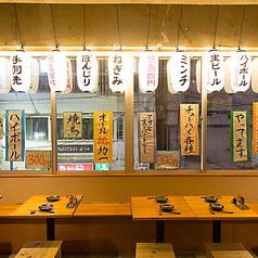 焼き鳥 鶏の商店 元町店の雰囲気1