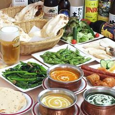 インディアンダイニング サティー INDIAN DINING SATHIイメージ