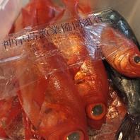 市場から仕入れる鮮魚をお安く提供、もちろん味は絶品!