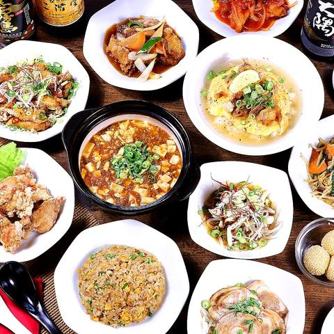 本場の中華料理をリーズナブルに!平日限定★美味しく楽しく『食べ放題コース』有り♪