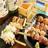 鶏ジロー 用賀店のおすすめポイント2