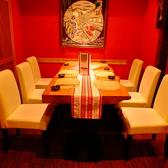 4名様~6名様用のテーブル個室。