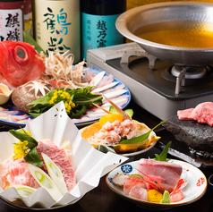 旬亭 はつ風 HATSUKAZEのおすすめ料理1