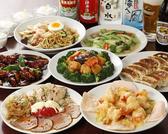 順順餃子房 秋葉原2号店のおすすめ料理3