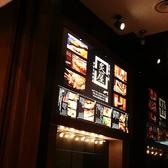 炙屋 すすきの本店の雰囲気3