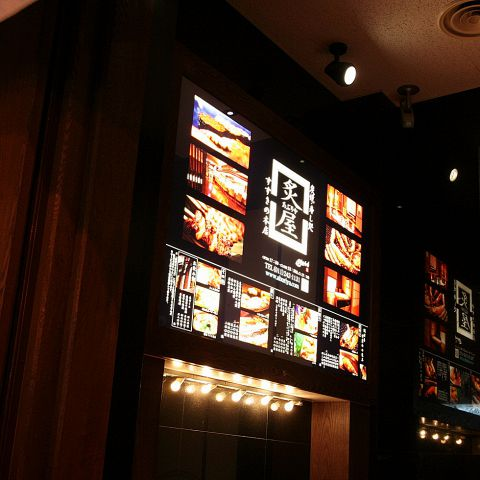 炭焼・寿し処 炙屋 すすきの本店|店舗イメージ6