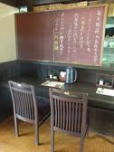 厨房が見れるカウンター席