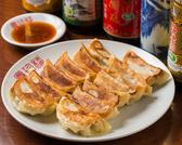 慶珍楼 けいちんろう 大門店のおすすめ料理2