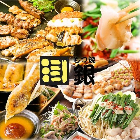 川口の大人の隠れ家☆串、もつ鍋などの看板メニューは世代問わず人気です!