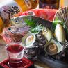 淡路島の恵み だしや 渋谷宮益坂店のおすすめポイント1