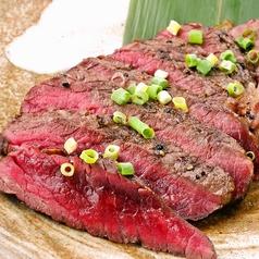 料理メニュー写真牛もも炭火焼き