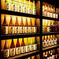 全国各地から取り寄せた獺祭・久保田・楯野川などの日本酒好きのお客様も唸る銘酒の数々!当店本格和食は日本酒が合います!!自慢の逸品を詰め込んだリーズナブルなコースは2000円台からご用意!お酒好きの集まる会社宴会やしっとり大人のデートにおすすめ♪クーポンをご利用ならさらにお得!立川・個室・居酒屋