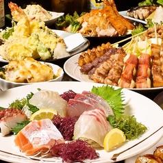吉翔 西鉄久留米駅前店のおすすめ料理1