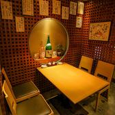 寿司 活魚 こころの雰囲気3