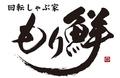 料理メニュー写真火鍋麻辣(普通・ちょい辛・激辛+50円・地獄辛+100円)