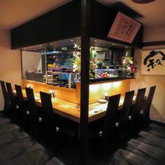 こだわりの串と和食 美食や 阿吽の雰囲気1
