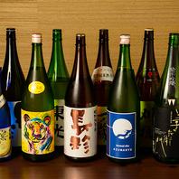 【期間限定】毎週火曜日は日本酒がお値打ちに!