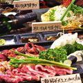 和牛焼肉 なかじま 七間町本店のおすすめ料理1