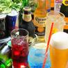 洋風居酒屋 La RAPPORT ララポールのおすすめポイント1