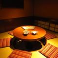 【中人数用個室】他の個室とは違ってテーブルを囲むように座って頂く、掘りごたつ式の完全個室です。友人同士やご家族、会社帰りにオススメ♪