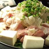 饗酒堂 温のおすすめ料理2