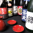 【日本酒充実】オススメは「緑川」きっとアナタに合う極上の1杯がココにある。
