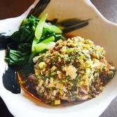 中華レストラン TIDAのおすすめ料理2