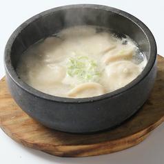 博多炊き餃子