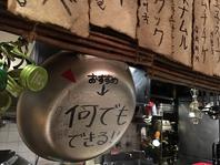 定番の韓国料理から初めて食べる韓国料理まで★