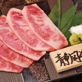 和牛焼肉 なかじま 七間町本店のおすすめ料理2