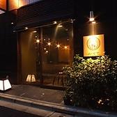 九州居酒屋 かてて 京橋店の雰囲気3