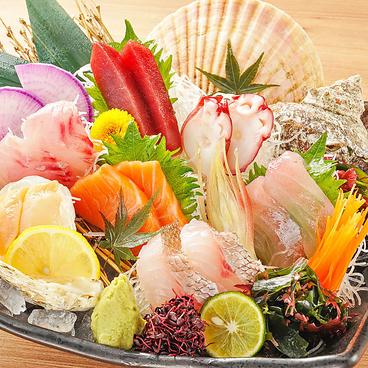 千年の宴 石岡西口駅前店のおすすめ料理1