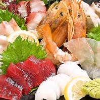 新鮮な旬の鮮魚をふんだんに使用したお刺身盛り合わせ☆