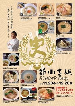 牛骨らぁ麺 マタドールのおすすめ料理1