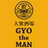 大衆酒場 GYO the MAN ギョウザマンのロゴ