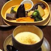 樂 はせ川のおすすめ料理3