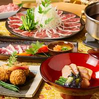 【栄駅より徒歩1分】宴席にはコースがオススメ