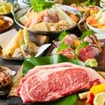宴会コースは飲み放題付2980円~ご用意!ヘルシーなお野菜と色鮮やかなスイーツ、肉好きにはたまらない豪快な肉料理に、魚地心がオススメするこだわり魚料理と選択肢は多数♪家族の食事会・女子会・誕生日会・合コン・飲み会・歓送迎会などなど各種人数に合わせて個室や貸切も対応致します!!