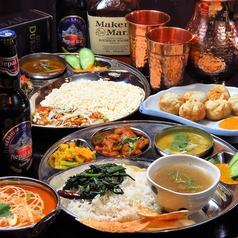ネパール インドレストラン ヤニマヤ 戸田公園店の写真