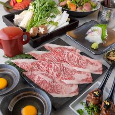 八兵衛 日本橋店のおすすめ料理1