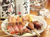 串焼 大助 おおすけのおすすめ料理2