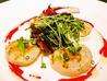 創作フレンチレストラン シャフォンテのおすすめポイント2
