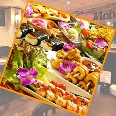 Hawaiian kitchen Corner Rainbow ハワイアン キッチン コーナー レインボー