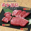 牛庵 広島店のおすすめ料理1